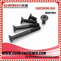 countersunk head DIN7991