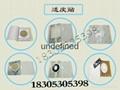 Shandong Zhushi Pharmaceutical Group OEM  2