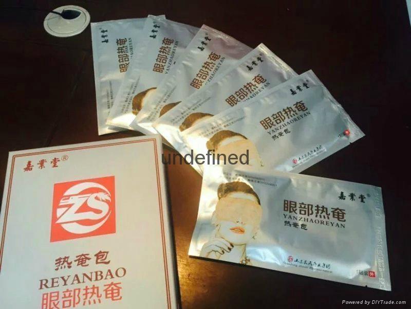 Shandong Zhushi Pharmaceutical Group OEM  5