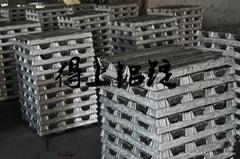 铝锭生产厂家-铝合金锭-今日铝价