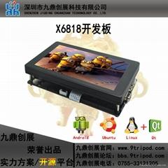 全球首發三星A53八核S5P6818開發板X6818