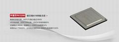 ARM Cortex-A17 Quad-Core RK3288 Development Board RK3288 2GB DDR3 16GB EMMC