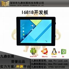 S5P6818 8寸開發板平板電腦