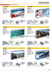 Aluminum extrusion profile for display light box