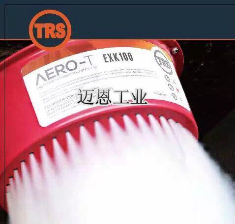 热气溶胶灭火装装置 2