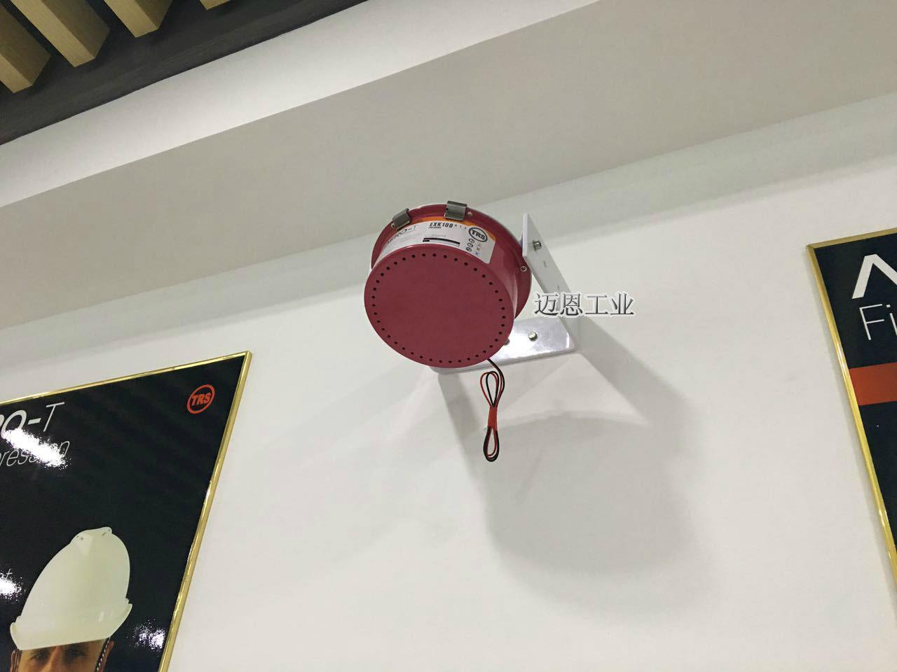 热气溶胶灭火装装置 3