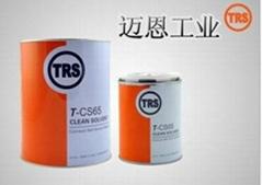 进口清洗剂T-CS65 美国TRS