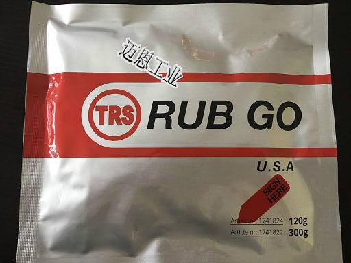 RUB GO 输送带修复胶 1