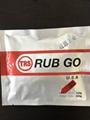 RUB GO 输送带修复胶 2