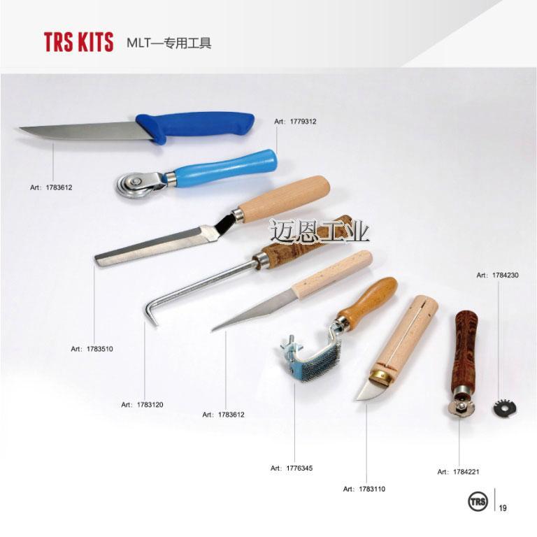 进橡胶输送带专用工具 1