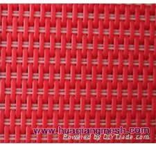 polyester weaving dryer fabrics