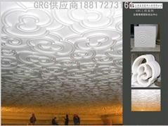 GRG石膏板天花