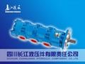 GPC4-63* Series Hydraulic Oil Gear Pump 2