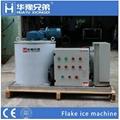 1T flake ice machine for supermarket