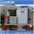 3T air cooling flake ice maker machine 1