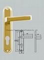 door handle on plate 5