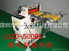 LCZD-380BX 微電腦裁切機(數字智能型)