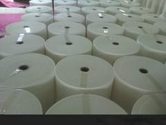 Spun-bonded Polypropylene Nonwoven Fabric