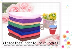 Microfiber Fabric hair towel1