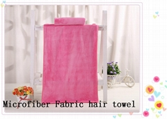 Microfiber Fabric hair towel2