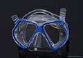 高档吸塑PVC透明成人款泳镜热压吸塑罩 4