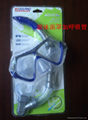 高档吸塑PVC透明成人款泳镜热压吸塑罩 5