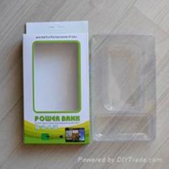 移動電源吸塑包裝盒