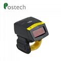 FS01指环扫描器无线蓝牙一维激光条码扫描器 1