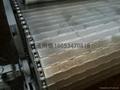 不鏽鋼鏈板