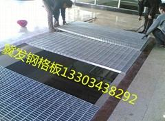 太原喷漆钢格板晋城平台钢格板
