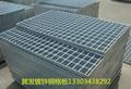 太原喷漆钢格板晋城平台钢格板 3
