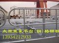太原电厂钢格板 2