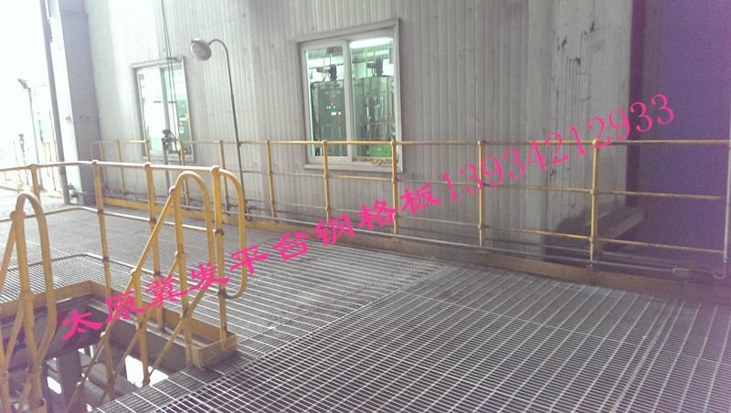 太原电厂钢格板 4
