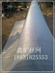 304不锈钢轧花网,304不锈钢编织网