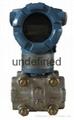 濱州壓力變送器銷售基地鍋爐壓力變送器批發價 4