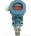 滨州压力变送器销售基地锅炉压力变送器批发价 5