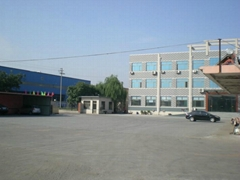 Alands Plastic Co.,Ltd