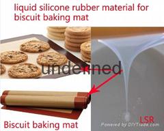 液體硅橡膠原料