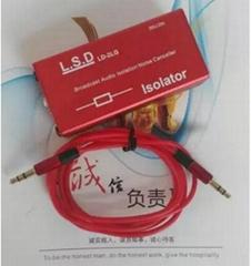 3.5立体声音频隔离器电流声噪声抗干扰器音质改善器