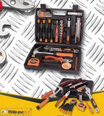 HOT household tool D6040