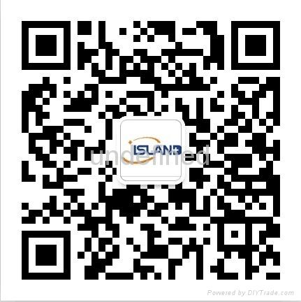 青島艾斯蘭德國際貨運代理青島至非洲 2