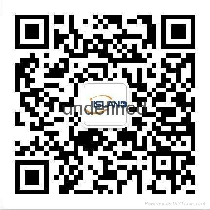 青島艾斯蘭德國際貨運代理青島至中南美洲 1