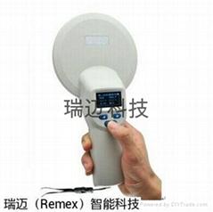 供應Remex芯片掃碼機