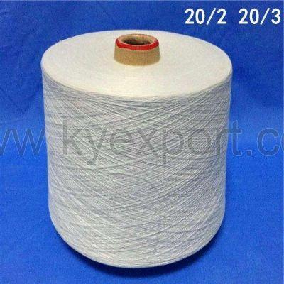 100% polyester spun yarn 40/2 1