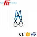 personal protection safety  harness 3