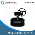 Heating System Welded Ball Va  e With the Handle Gear Box 2