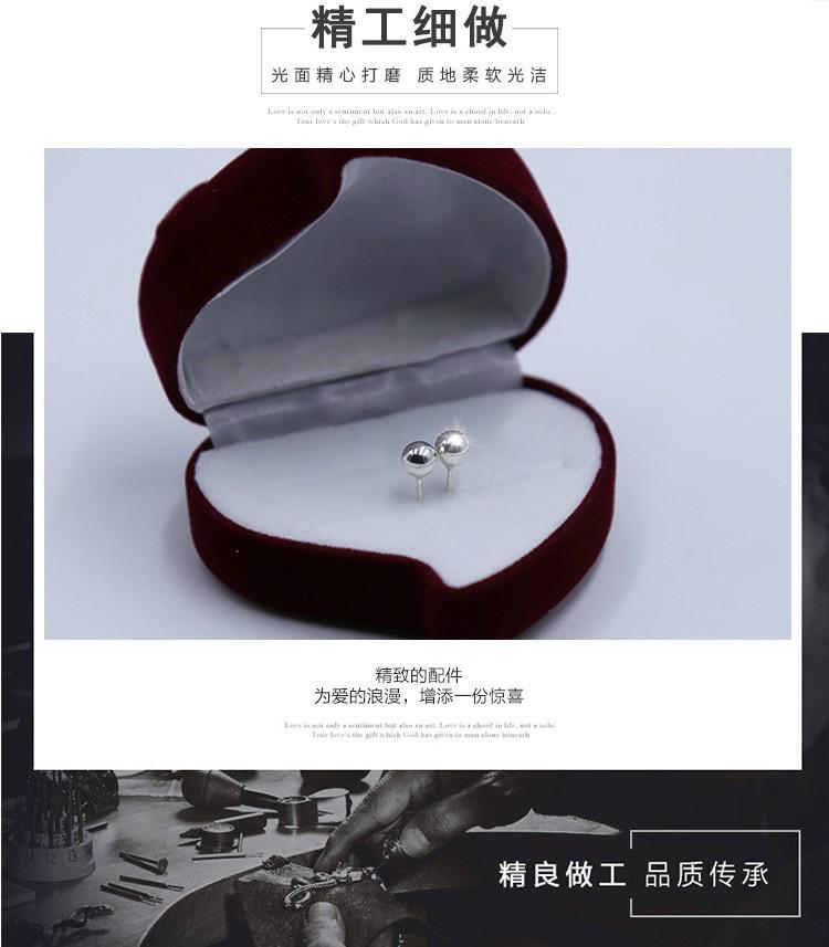 2016韩版时尚光身耳钉 4