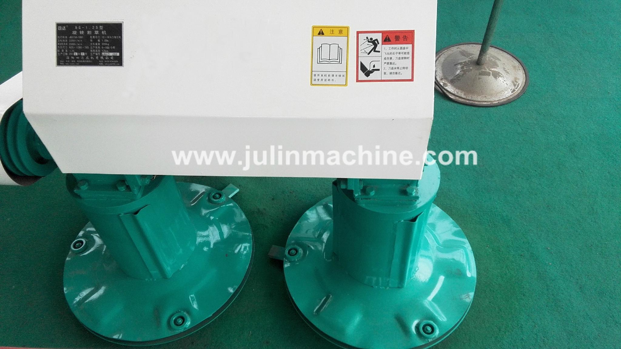 Rotary disc mower 3