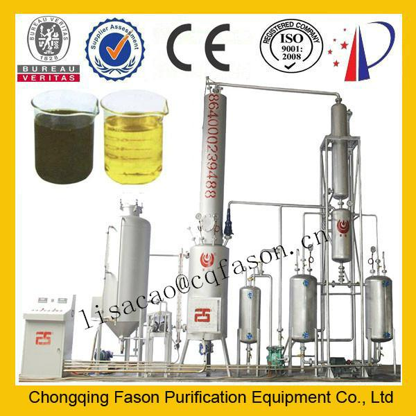 stainless steel used motor oil to diesel used oil recycling machinery 1