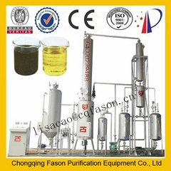 stainless steel used motor oil to diesel used oil recycling machinery